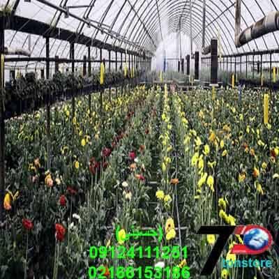 لوله آبکاری گلخانه ای