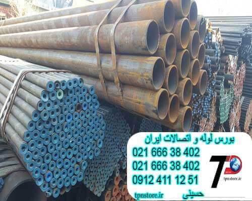 لوله درزدار سبک سپاهان اصفهان